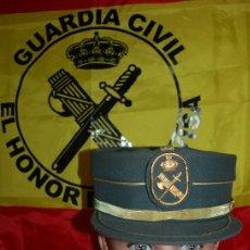 Militaria: GORRA TERESIANA GUARDIA CIVIL TALLA 57 (DESCATALOGADA) Nº 007. Lote 186434347