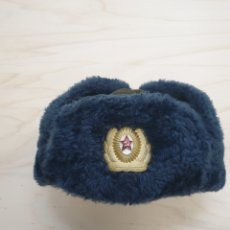 Militaria: GORRA DE INVIERNO OFFICIAL RUSO -SOVIETICO.. Lote 189825321