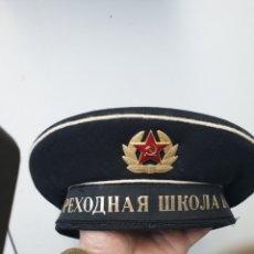 Militaria: GORRA MARINE RUSO-SOVIETICO.COLEGIO MARINES. Lote 190330298