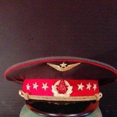 Militaria: GORRA OFICIAL RUSO. Lote 192295356