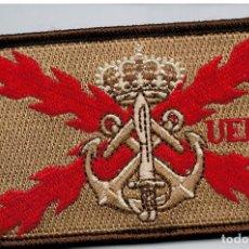 Militaria: PARCHE INFANTERIA DE MARINA UEMB . Lote 193003570
