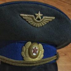 Militaria: GORRA DE PLATO DEL EJÉRCITO DEL AIRE RUSO. CCCP URSS. Lote 193840450