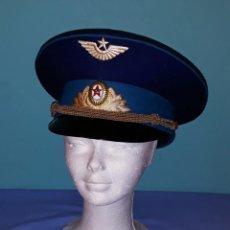 Militaria: GORRA DE PLATO RUSA EN MUY BUEN ESTADO. Lote 194611193