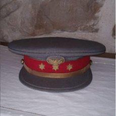 Militaria: GORRA DE CAPITÁN DE LA POLICÍA ARMADA, EN COLOR GRIS. PREFABRICADOS RIUS, MADRID. MUY BUEN ESTADO. Lote 194612778