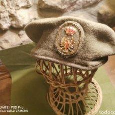 Militaria: BOINA EJÉRCITO ESPAÑOL. Lote 194625086