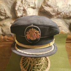 Militaria: GORRA DE PLATO DE MANDO DE POLICÍA LOCAL O MUNICIPAL. Lote 194626826