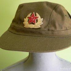 Militaria: URSS GORRO MILITAR SOVIÉTICO (GUERRA DE AFGANISTÁN). Lote 194736415