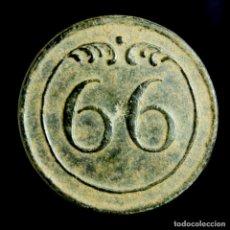 Militaria: BOTÓN MILITAR FRANCÉS, REGIMIENTO 66, GUERRAS NAPOLEÓNICAS - 15 MM.. Lote 194765492
