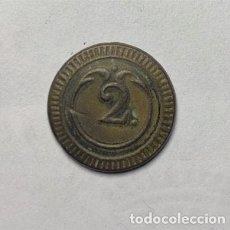 Militaria: BOTON / GUERRA INDEPENDENCIA/ EJERCITO DE JOSE I NAPOLEON / CABALLERIA DE LINEA - 2º / 14 MM. Lote 194953851