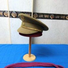 Militaria: LOTE ALFEREZ EJERCITO ESPAÑOL. REGLAMENTO 1943. Lote 195045881
