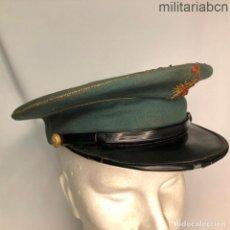 Militaria: GORRA DE PLATO LA GUARDIA CIVIL FISCAL. ÉPOCA JUAN CARLOS I.. Lote 195126603