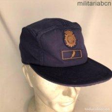 Militaria: GORRA OFICIAL DE POLICÍA. UIP UNIDADES DE INTERVENCIÓN POLICIAL.. Lote 195129886