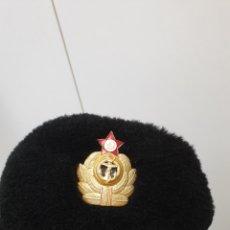 Militaria: GORRA OFICIAL MARINE RUSO-SOVIETICO.. Lote 195188573