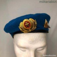 Militaria: RUSIA. FEDERACIÓN RUSA. BOINA DE TROPAS PARACAIDISTAS. . Lote 195324245