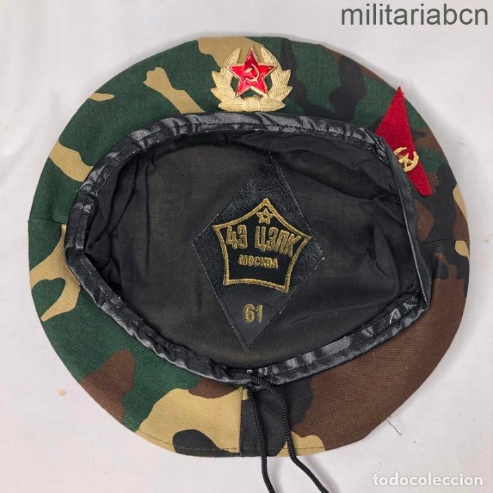 Militaria: Rusia. Federación Rusa. Boina de Spetsnatz. - Foto 2 - 195325088