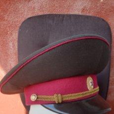 Militaria: GORRA DE OFICIAL RUSO-SOVIETICO.. Lote 197194262