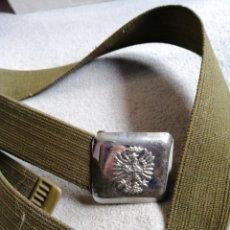 Militaria: CINTURÓN MILITAR DE PASEO. Lote 197394563