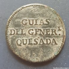 Militaria: RARISIMO BOTON HEROE GUERRA INDEPENDENCIA GUIAS DEL GENERAL QUESADA. Lote 198531502