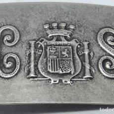 Militaria: RÉPLICA HEBILLA CUERPO DE SEGURIDAD. GUARDIA DE ASALTO. REPÚBLICA. GUERRA CIVIL ESPAÑOLA. 1936-1939.. Lote 199069905