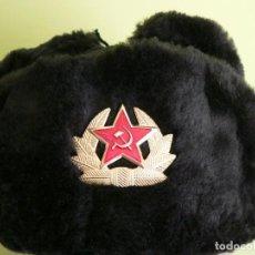 Militaria: URSS GORRO DE INVIERNO DE INFANTERÍA MARINA SOVIÉTICA. Lote 290772398