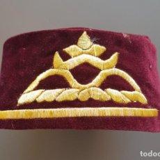 Militaria: TARBUCH MARROQUI. Lote 202936991