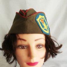 Militaria: BOINA O GORRA MILITAR RUSA. Lote 203247392