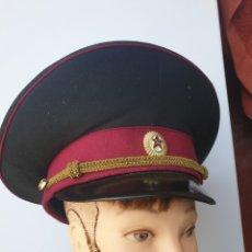 Militaria: GORRA DE OFICIAL SOVIETICO. Lote 205368110