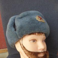 Militaria: GORRO DE INVIERNO SOLDADO SOVIETICO. Lote 205370947