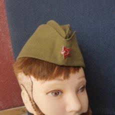 Militaria: GORRA DE SOLDADO SOVIETICO. Lote 205372122