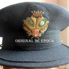 Militaria: (JX-200600)GORRA DE PLATO DE INTENDENTE MERCANTIL,RÉGIMEN ANTERIOR,REALIZADA EN CASA ALAMILLO.. Lote 206952017