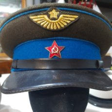 Militaria: GORRA SOVIÉTICA URRS, MODELO 35. Lote 207246035