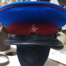 Militaria: GORRA URRS, CCCP, MODELO 35. Lote 207246637