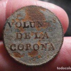 Militaria: VOLUNTARIOS DE LA CORONA BOTON MILITAR - RARISIMO - . 22 MM -.SIGLO XIX. Lote 208202505