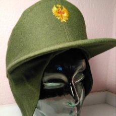 Militaria: GORRA INVIERNO CON OREJERAS EJÉRCITO ESPAÑOL TIERRA. Lote 211891198