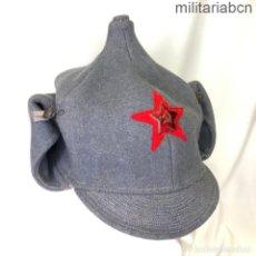 Militaria: URSS UNIÓN SOVIÉTICA. BUDIONOVKA M27 DEL NKVD DE LOS AÑOS 50. Lote 218496738