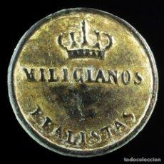 Militaria: BOTÓN GUERRA DE LA INDEPENDENCIA, MILICIANOS REALISTAS - 16 MM.. Lote 218823683