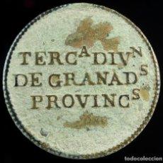 Militaria: BOTÓN TERCERA DIVISION GRANADEROS PROVINCIALES - 21 MM.. Lote 218824500