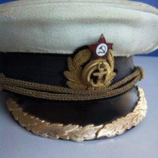 Militaria: GORRA DE PLATO OFICIAL SUPERIOR MARINA DE LA URSS. Lote 218939557
