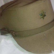 Militaria: GORRA MILITAR CON INSIGNIA DE ESTRELLA DE 6 PUNTAS. Lote 224457546