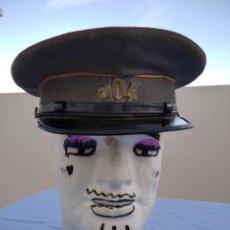 Militaria: ANTIGUA GORRA DE PLATO. Lote 277714928