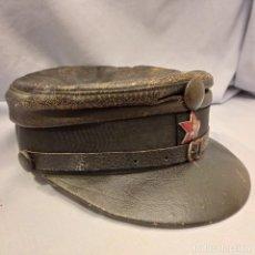 Militaria: URSS - 1935 - FERROCARRILES SOVIÉTICOS (SZHD). Lote 240938040