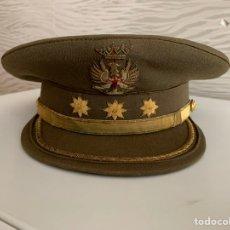 Militaria: GORRA DE PLATO. CORONEL. EJÉRCITO DE TIERRA. AÑOS 60/70. SASTRERÍA TOLEDO ( ZARAGOZA ).. Lote 244823495