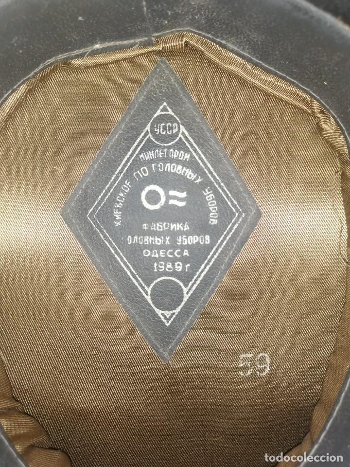 Militaria: Gorra de plato.oficial de la policía militar. URSS. 1989 - Foto 7 - 251612770