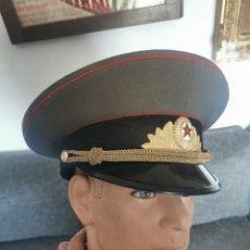 Militaria: GORRA DE PLATO.OFICIAL DE LA POLICÍA MILITAR. URSS. 1989. Lote 251612770