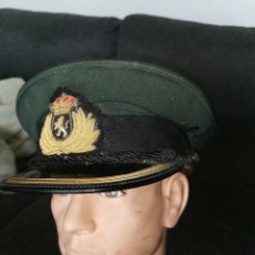 Militaria: GORRA DE PLATO. EJÉRCITO BELGA. 1979. Lote 252191600