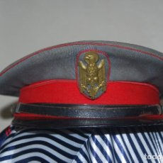 Militaria: GORRA DE PLATO POLICIA ARMADA. Lote 255510390