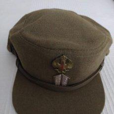Militaria: GORRA EJERCITO DE TIERRA 57 CMS MANUFACTURAS VALLE ESPAÑA AÑOS 1980. Lote 260485860