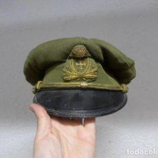 Militaria: ANTIGUA GORRA PORTUGUESA A IDENTIFICAR, SEGURAMENTE DE II GUERRA MUNDIAL, ORIGINAL. PORTUGAL.. Lote 261301810