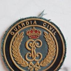 Militaria: PARCHE BRAZO VERDE AGRUPACIÓN DE RESERVA Y SEGURIDAD G.R.S. GUARDIA CIVIL.. Lote 261988670