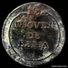 Militaria: BOTÓN GUERRA DE LA INDEPENDENCIA, 13 PROVINCIAL DE EZIJA, 22 MM.. Lote 262799465